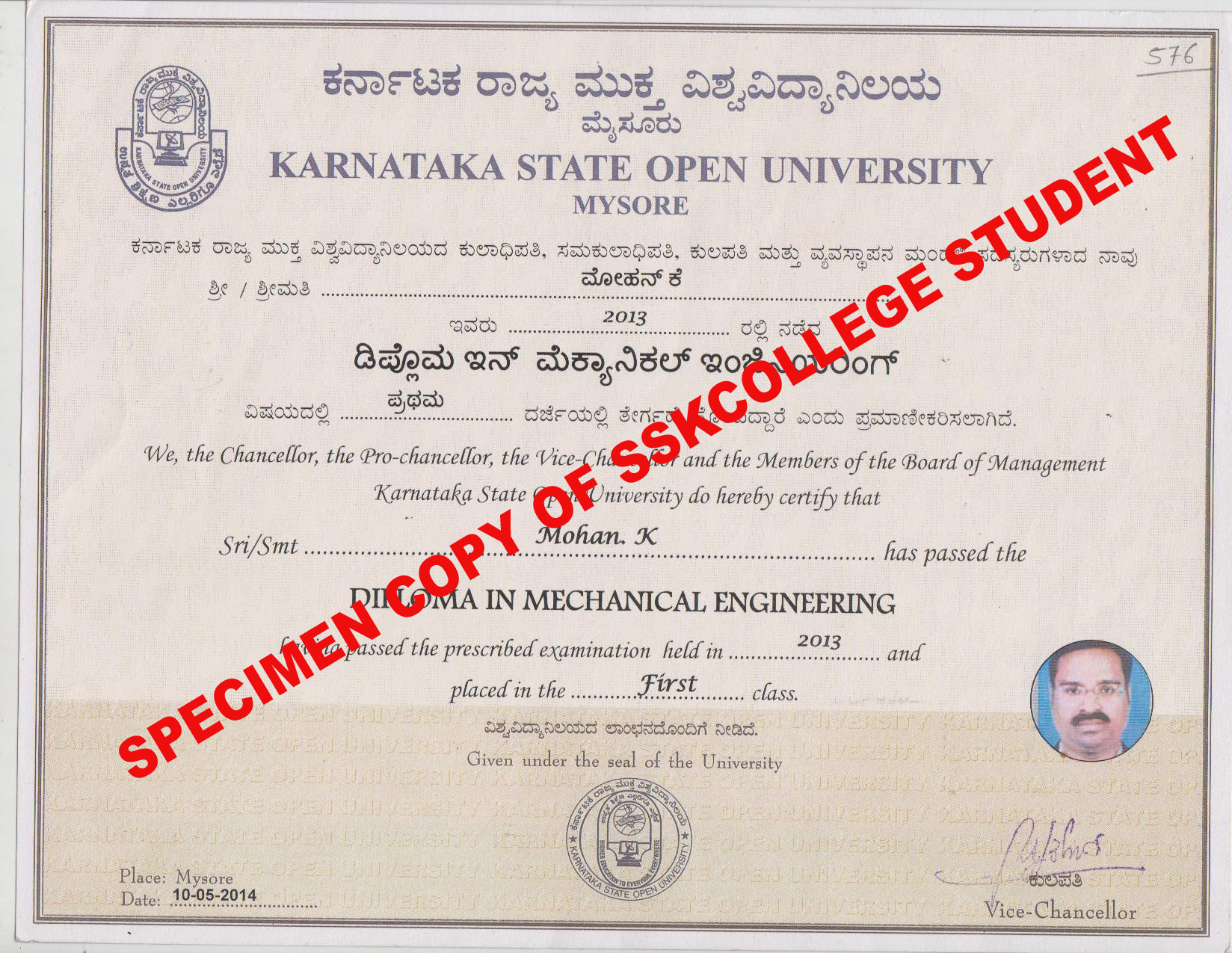 Degree certificate sample copy gallery certificate design and ksou degree certificate sample image collections certificate ksou degree certificate sample choice image certificate design ksou yadclub Choice Image